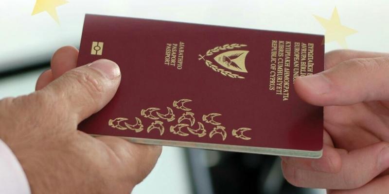 Кипр отбирает паспорта