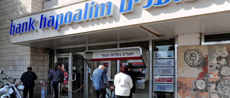 Банк Израиля Апоалим