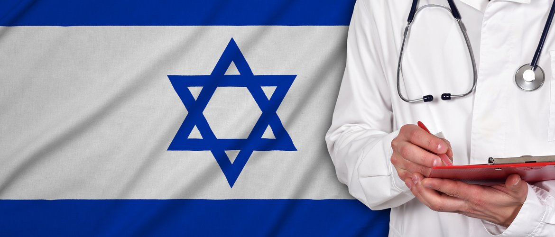 Медицина в Израиле