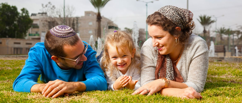 Поиск еврейских корней через ДНК тест