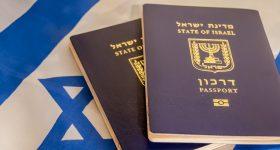 Получение Даркона в Израиле