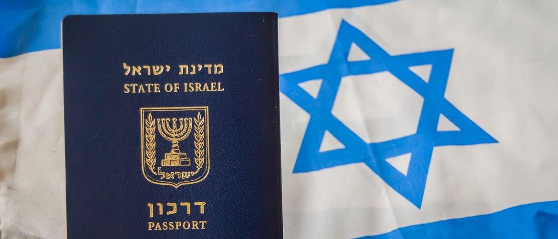 Выдача даркона в Израиле