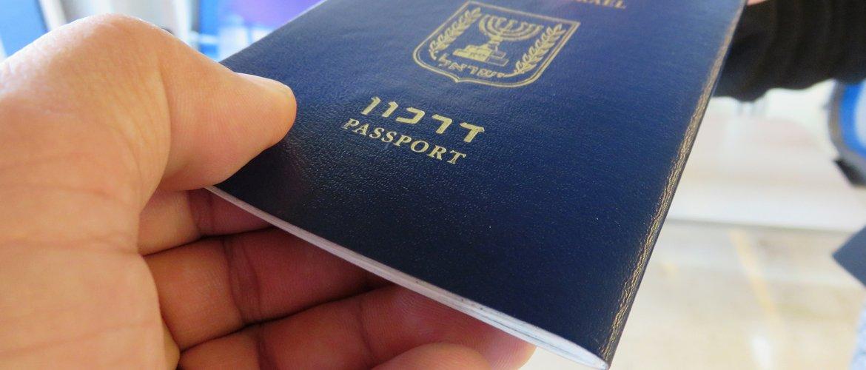 Замена паспорта Даркон в Москве