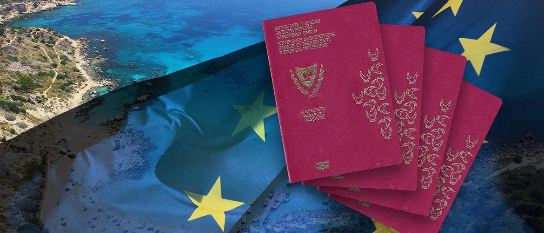 Получение паспорта в Кипре