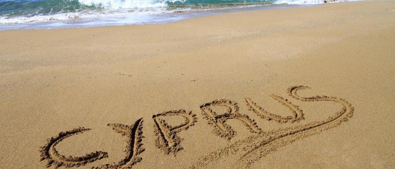 Переезд в Кипр на ПМЖ