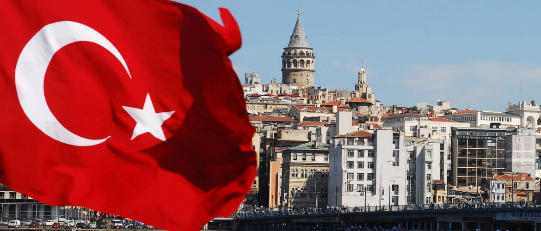 Гражданство Турции за инвестиции