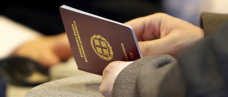 Гражданство Греции для россиян