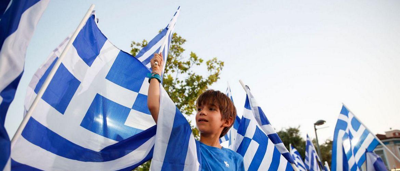 Варианты получения гражданства Греции