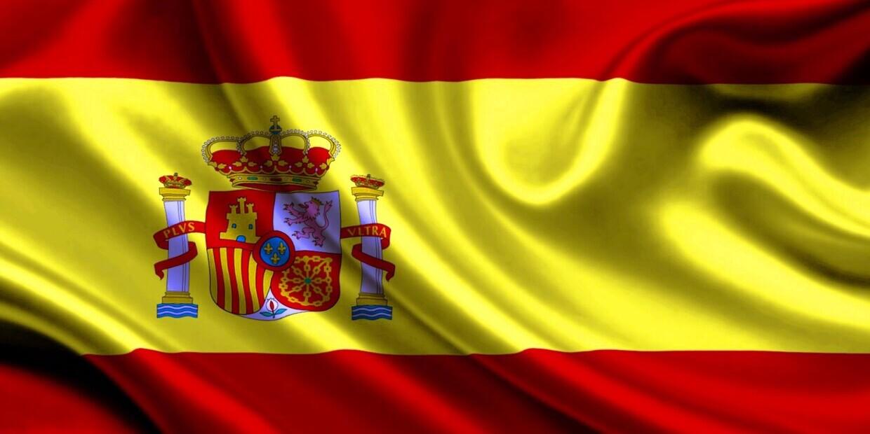 Гражданство Испании при покупке недвижимости и за инвестиции