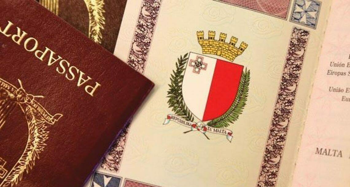 Вид на жительство Мальты (ВНЖ) за инвестиции и при покупке недвижимости